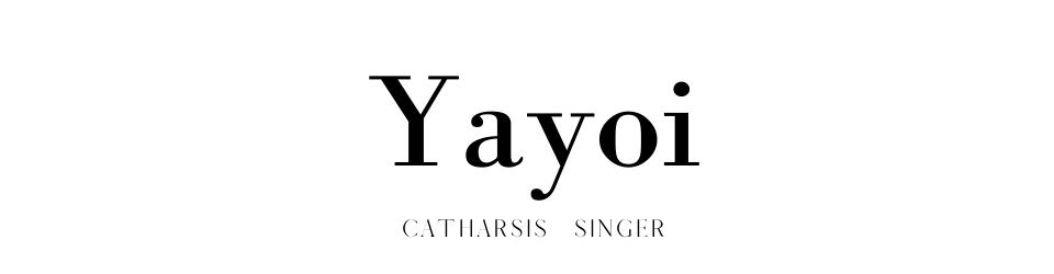 Yayoi Official Blog